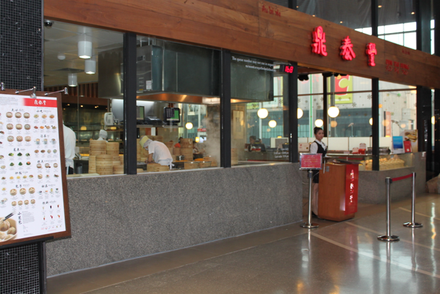 Din Tai Fung no Shopping Siam Paragon