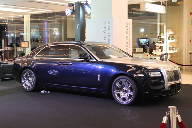 Rolls-Royce no Shopping Siam Paragon