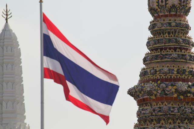 Bandeira da Tailândia no Grand Palace