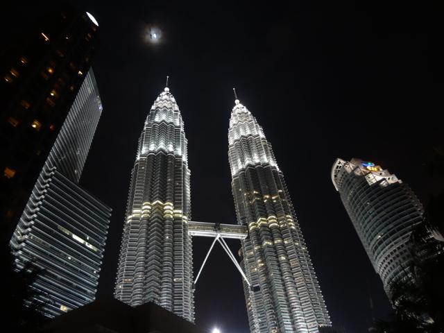 Petronas Twin Towers - símbolo de Kuala Lumpur